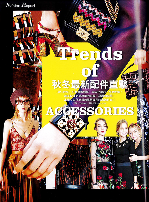 press,,2015,,10,,Marie Claire Accessories-Trends of Accessories Geometric Chic-Peter Pilotto