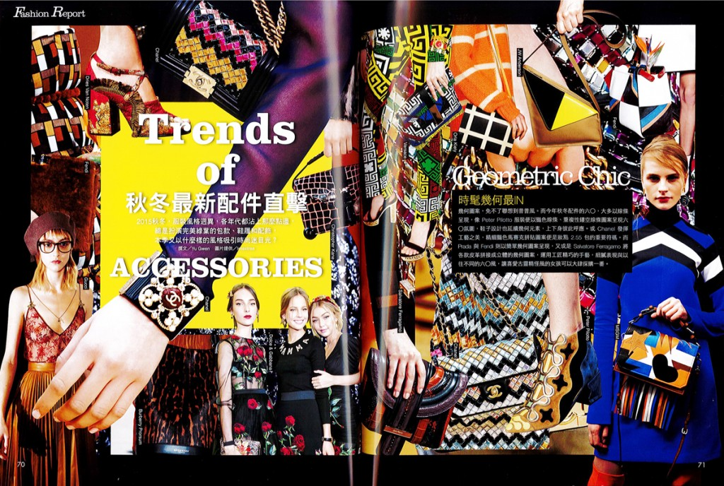 Marie-Claire-Accessories-Trends-of-Accessories---Geometric-Chic-Peter-Pilotto