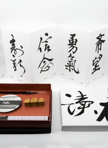 「讀衣選字集」禮盒,NT$1,280。(團團文創)-1