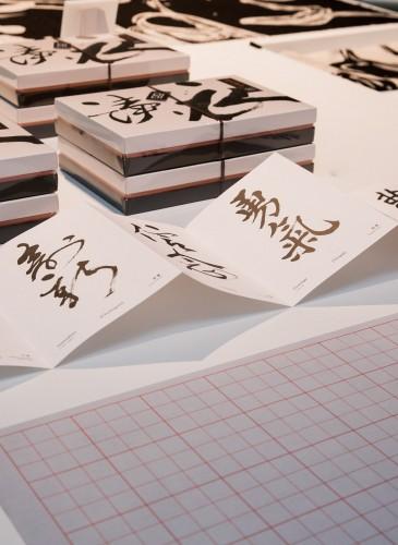 「讀衣選字集」禮盒,NT$1,280。(團團文創)-2