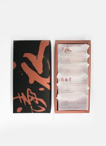 讀衣禮盒(鼎泰豐桂圓酥),NT$270。(團團文創)-1