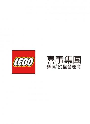 台灣首家樂高®授權專賣店LCS正式由喜事集團取得授權營運 即將於遠百信義A13盛大開幕