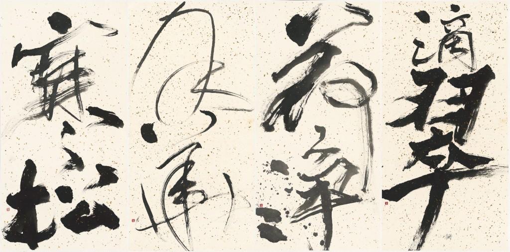 讀衣IV命題一:四季 (由右至左 春-滴翠、夏-荷淨、秋-月華、冬-寒松)