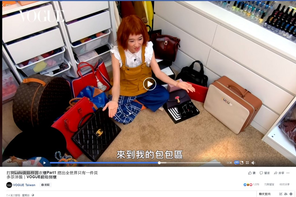 演藝圈人氣主持LULU黃路梓茵著用LUNIFORM N°40 CARRY ON SUIT CASE行李箱,NT$138,000。(照片翻攝自VOGUE.com)-2