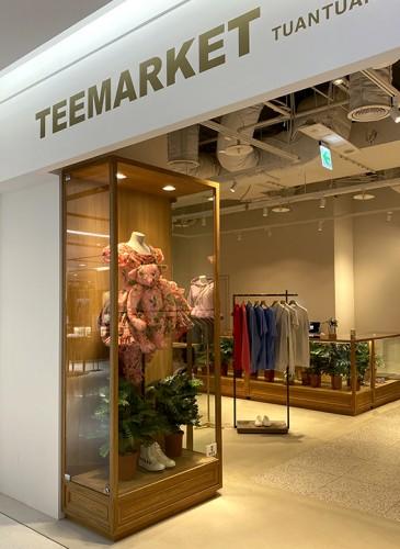 TEEMARKET TUANTUAN潮流時尚選品店 - 1
