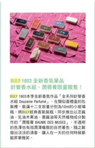 press,,2020,,03,,with 與妳時尚國際中文版 2020年03月號