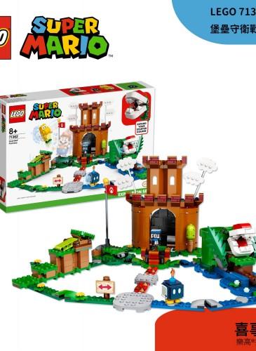 LEGO 71362
