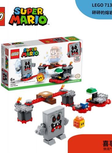 LEGO 71364
