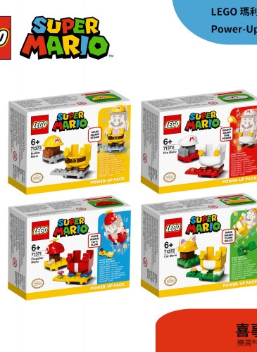 LEGO 71370-3
