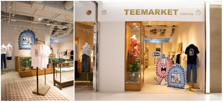 ▲團團TUAN TUAN TEEMARKET有像家一般舒服氛圍的潮流時尚空間。